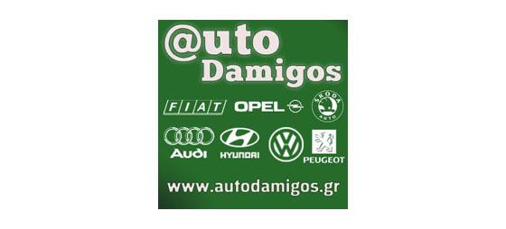 https://www.tentesgikas.gr/wp-content/uploads/2017/12/auto-daminos.jpg