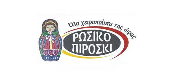 https://www.tentesgikas.gr/wp-content/uploads/2017/12/piroski.jpg