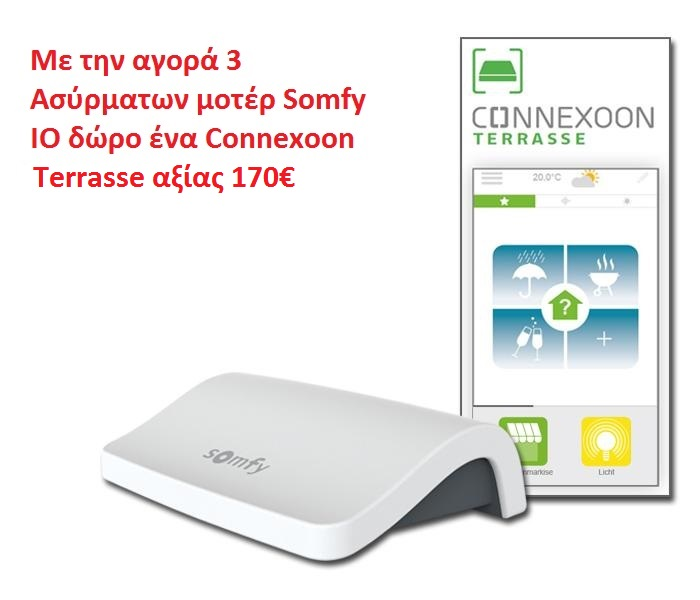 https://www.tentesgikas.gr/wp-content/uploads/2019/05/connexoon_terrace_offer-1.jpg