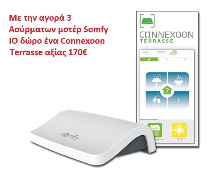 https://www.tentesgikas.gr/wp-content/uploads/2019/05/connexoon_terrace_offer-1.jpg
